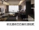 SD广州番禺祈福新村附近哪里有窗帘店AQ