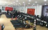 苏州跑步机专卖店SOLE跑步机
