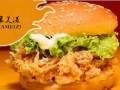 家美滋汉堡投资优势多,多种店型任选全程扶持