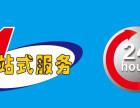 长沙康宝热水器维修客服-~各中心)售后服务多少电话?