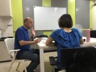重庆韩语学习 重庆韩语学校 重庆新泽西多国语言培训中心