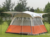 金华东升户外5-8人全自动帐篷 户外野营