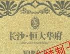 鹰潭生产网络金属卡IC卡ID卡人像卡PVC智能卡