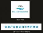 河南柏帆水处理设备有限公司加盟 清洁环保
