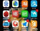 苹果iphone7刚刚买来20天。黑色,要的速度