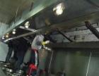 揭阳金猫环保科技大型厨房油烟机设备清洗