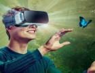 拓普互动VR主题乐园加盟开店需要什么条件
