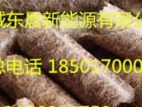 东晨新能源专业生物质颗粒木屑锅炉燃料颗粒找安徽省泾县宣城