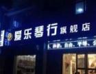 周菲新理念加盟 教育机构 投资金额 1-5万元