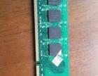 创见(Transcend)1G DDR2 800台式机内存条