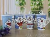 伟尔利 可爱卡通盖杯 陶瓷杯创意牛奶杯 啤酒杯 带盖