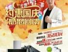 中国十大厨卫品牌一科恩电器国庆大促销