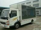 杭州广告车出租LED巡展车出租,广告车出租宣传车租赁