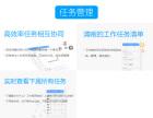 武汉专业的哨子移动智能办公项目_哨子办公哪个公司做的