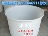 厂家直销900公斤敞口塑料桶900升清洗桶泡菜桶牛筋桶