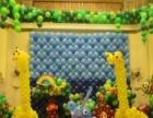 宝宝宴 婚礼气球装饰、气球造型、气球派对主题布置、