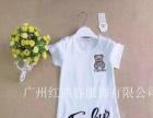 广州红熊谷品牌折扣童装连锁