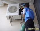 黄岛最好的空调上门维修充氟移机