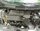 福特嘉年华三厢 2010款 1.3 手动 风尚型 灰