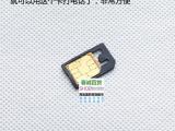 苹果iphone4 iphone4S 卡托 卡槽micro 小转