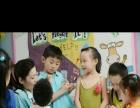 王老师英语,让您的孩子爱上英语!