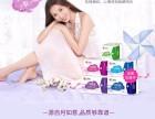 上海月如意卫生巾和七度空间哪个好?