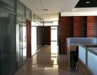 万科中心 写字楼出租 豪华装修带隔断家具 拎包入驻