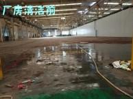 重庆渝北区龙溪专业地毯清洗 玻璃清洗 清洗窗帘家政服务