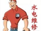 青岛崂山区专业开关突然跳闸线路短路插座漏电维修