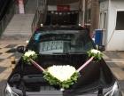 自贡专业婚庆车队