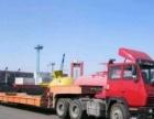 专业调度全国回程车、大件设备、轿车运输,长途搬家