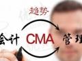 专业代理记账报税、执照代办、验资、一般纳税人申请