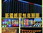 新疆批LED大功率工矿灯投光灯路灯地埋灯洗墙灯筒灯