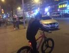 九成新三弟自行车转卖