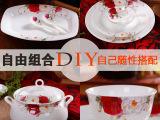 景德镇陶瓷 高档骨瓷餐具 饭碗盘套装 酒店用瓷直销批发采购