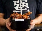 天津犟骨头加盟费多少 排骨米饭加盟店榜