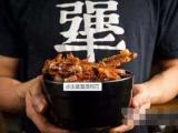 天津犟骨頭加盟費多少 排骨米飯加盟店榜