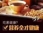 贵州贵阳159方便杂粮粥 贵州贵阳159代理商