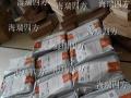 魅族 魅蓝3 和 魅蓝NOTE3 标准标配 高配增强版 银白色