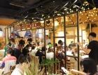 东北特色餐饮加盟 哈尔滨选花清谷西餐厅