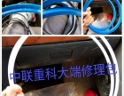 租赁细石混凝土泵;销售:气泵管、胶管、铸钢弯头