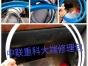 租赁细石混凝土泵;销售:布料机、胶管、润滑脂、活塞