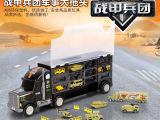 儿童益智拼装汽车停车场玩具套装 军事卡车模型 一件代发