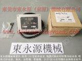 HCP-400冲床维修,肯岳亚超负荷故障维修-多轴攻牙机配件