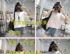 便宜韩版时尚女士短袖批发地摊货批发市场夏季纯棉圆领t恤