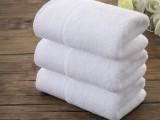 高陽毛巾 酒店專用毛巾 各種規格 實惠可定制