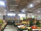 航海路 第二大街 水果批零超市 有冷库仓库设备齐全