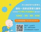 香港试管婴儿医生解析试管婴儿技术是否安全