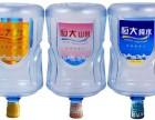 桶装水瓶装水饮料专业配送品牌齐全酒店超市专供