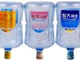 全市正规服务好桶装水配送公司性价比高一点